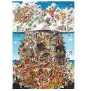 Heaven and Hell Prades, Heye Puzzel 1500stukjes