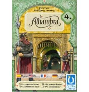s  Alhambra uitbreiding:  De Schatkamer